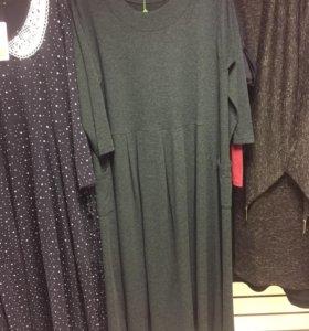 Платье 3500₽