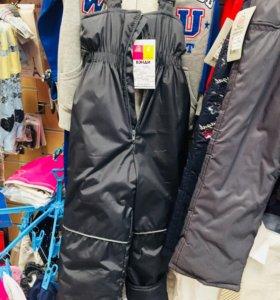 Болоневые штаны/ зимние брюки