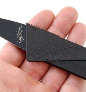 """Нож-кредитка """"Card Sharp"""""""