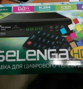 Цифровая ТВ приставка DVB T2