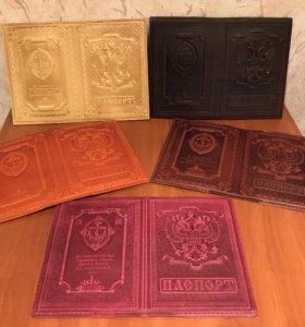 ✅Новые кожаные обложки на паспорта и автодокументы