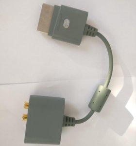 Аудиопереходник для Xbox 360 Slim и Phat ориг.