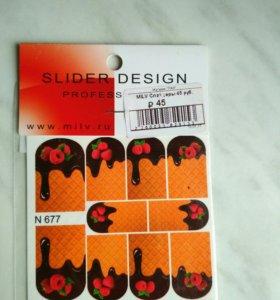 Слайдер дизайн новый
