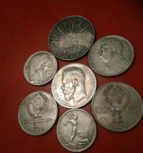 Старинные монеты Спб