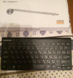 Мини беспроводная клавиатура