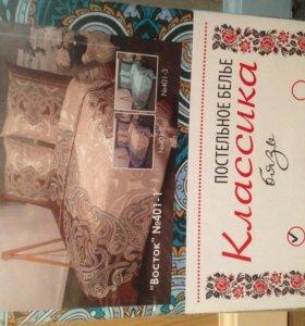 Комплект постельного белья 1.5-спальный Царский