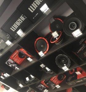Ural audio