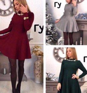 Платье-клёш