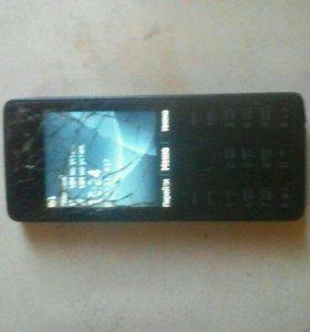Телефон 515
