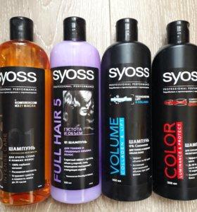 шампунь и бальзамы Syoss