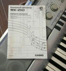 Клавишный синтезатор