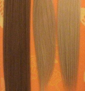Волосы для наращивания новые