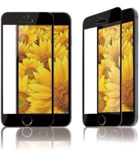 Закаленное стекло на IPhone 7.