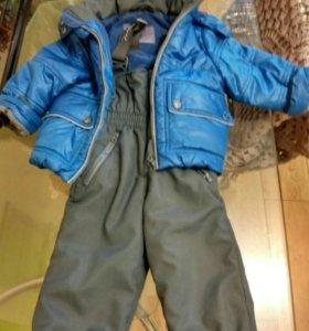 Куртка и комбинезон демисезонные для мальчика