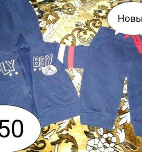 Тепленький костюм на мальчика возраст примерно пол