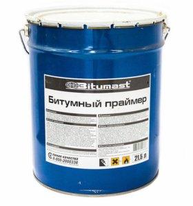 Праймер битумный Bitumast