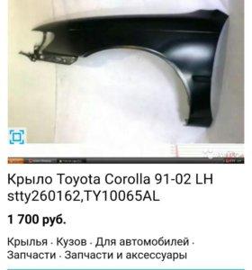 Крыло Toyota Corolla 91-02 LH stty260162,TY10065AL
