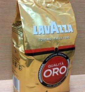 Кофе Lavazza в зернах Qualita Oro из Италии
