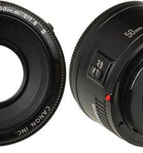 Canon Canon EF 1,8/50 II 52.