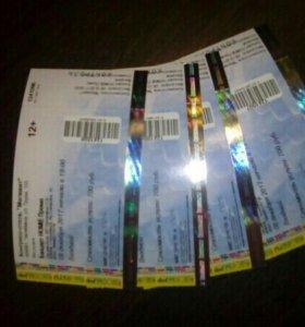 Билеты Homie