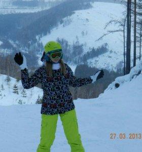Сноубордический, горнолыжный костюм