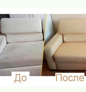 Обивка дивана - мастерская