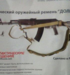 Тактический оружейный ремень ДолгМ3 черный