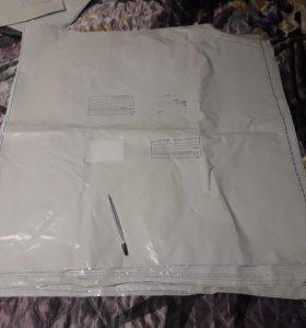 Пакеты почтовые большие