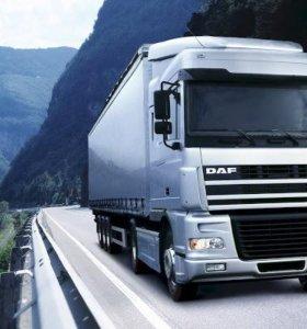 Перевозки,переезды по РФ и СНГ. от 500 кг до 20 т