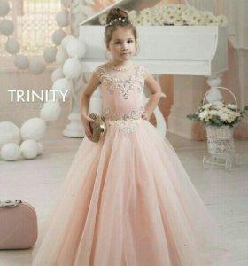 Бальное платье фирмы Тринити