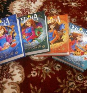 """4 книги """"Нина"""", возм. продажа по одной."""