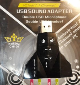 USB smart box, sound adaptor, multi card reader
