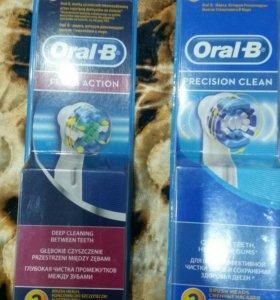 Насадки на эл.зубную щетку Oral -B.