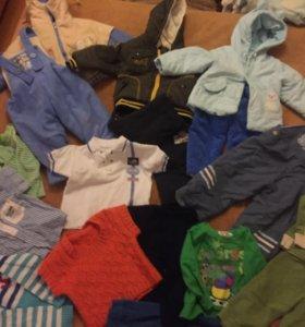 Вещи для мальчика пакетом или поштучно