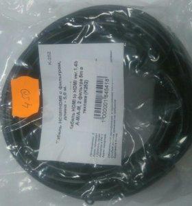 HDMI-кабель 5м