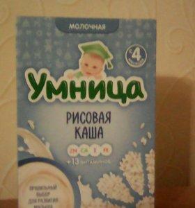 Каша Умница рисовая