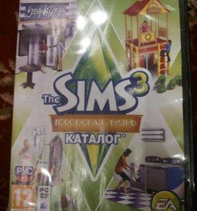 """Sims 3 каталог """"Городская жизнь"""""""