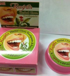 Тайский зубной порошок