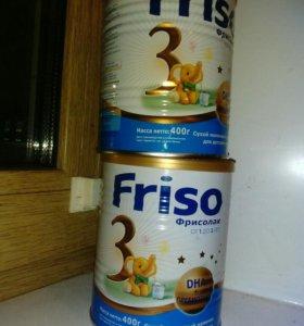 Friso 3