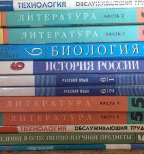 Продам учебники за 5, 6 класс