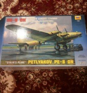 Сборная модель самолета P-8 oh