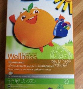 Детские витамины и минералы