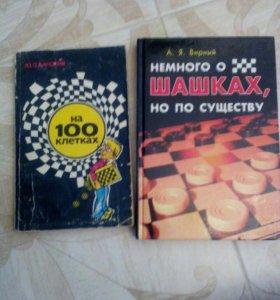 Книги цена за обе
