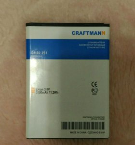Аккумулятор Craftmann 3100 mAh,б/у,гарантия