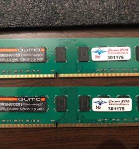 Оперативная память Qumo ddr3