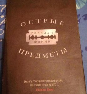 Книга бестселлер