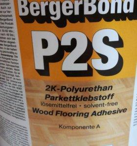 Паркетный клей Berger P2S