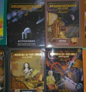 Иллюстрированные энциклопедии для детей