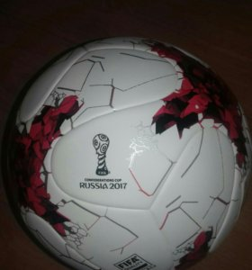Мяч Кубок конфедерации ADIDAS