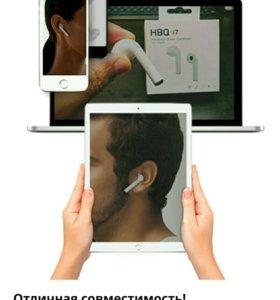 Bluetooth гарнитура (беспроводная)